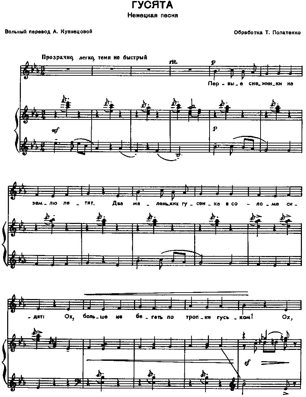 Скачать бесплатно mp3 немецкие народные песни