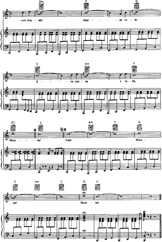 Арно бабаджанян - песни