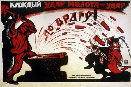 Искусство плаката виктора дени
