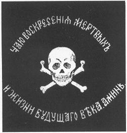 Знамя бакланова монеты джибути каталог