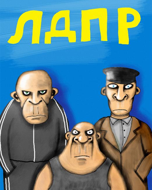 В лучшем случае выборы на Донбассе могут состояться через два-три года, - глава КИУ - Цензор.НЕТ 5291
