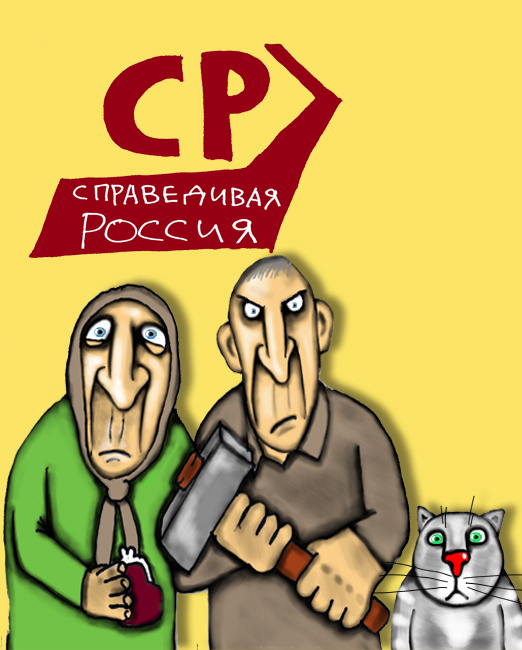 В лучшем случае выборы на Донбассе могут состояться через два-три года, - глава КИУ - Цензор.НЕТ 886