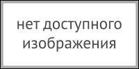 Икона песня, бесплатные фото, обои ...: pictures11.ru/ikona-pesnya.html