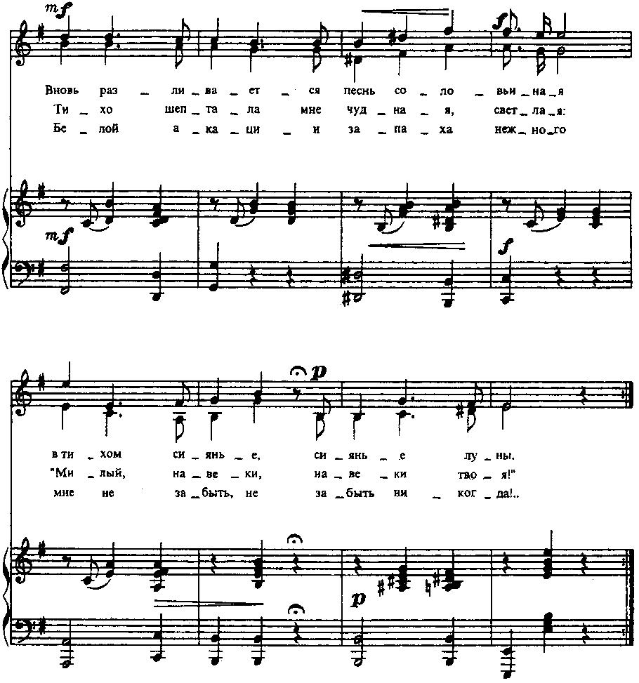 ГЕНОН ПЕСНЯ А Я Д О ТЕБЯ СКАЧАТЬ БЕСПЛАТНО