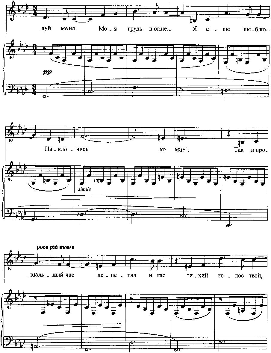 Исаак Шварц. . Песни и романсы из кинофильмов. . Для голоса и фортепиано.