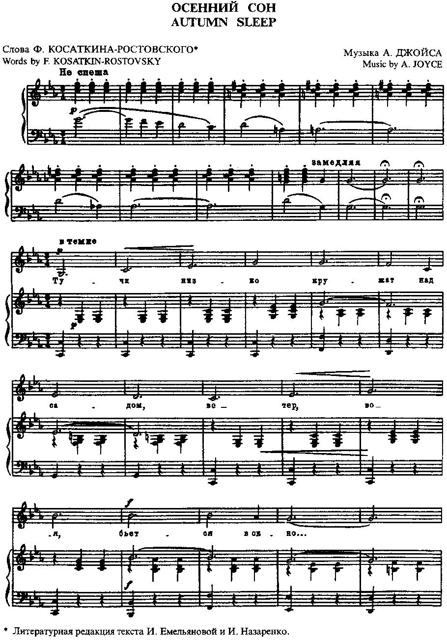 Ноты для фортепиано 45 класс ДМШ1  Ноты для детей