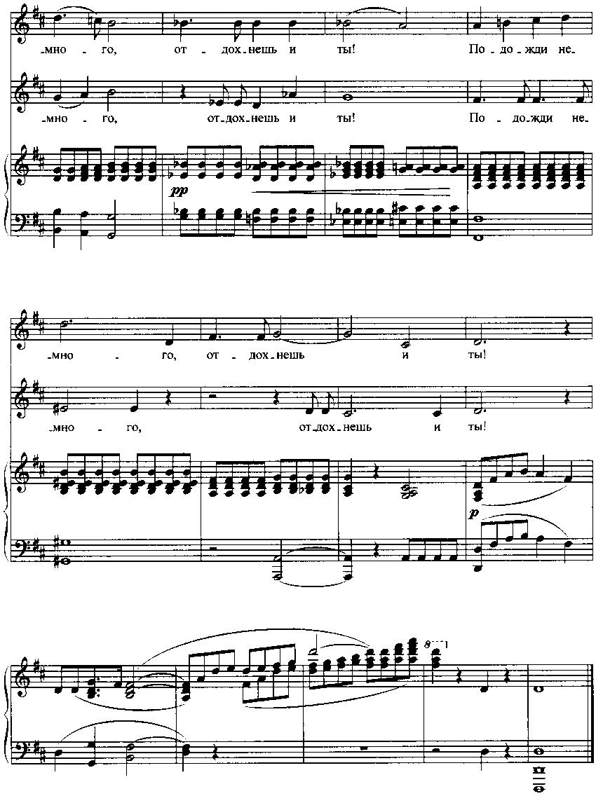 А. Рубинштейн 'горные вершины' ангелина верба, андрей пичугин.