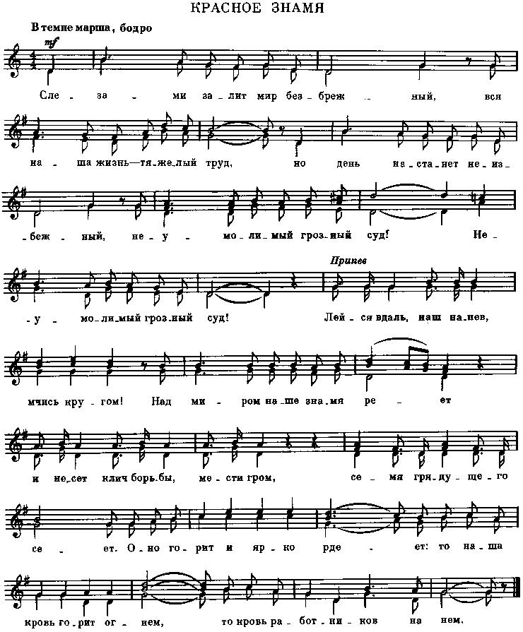 Песни блэк м