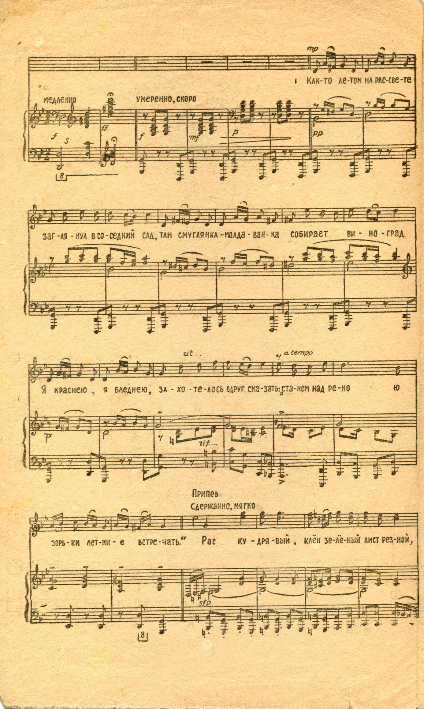 песня кукушка кто написал слова и музыку